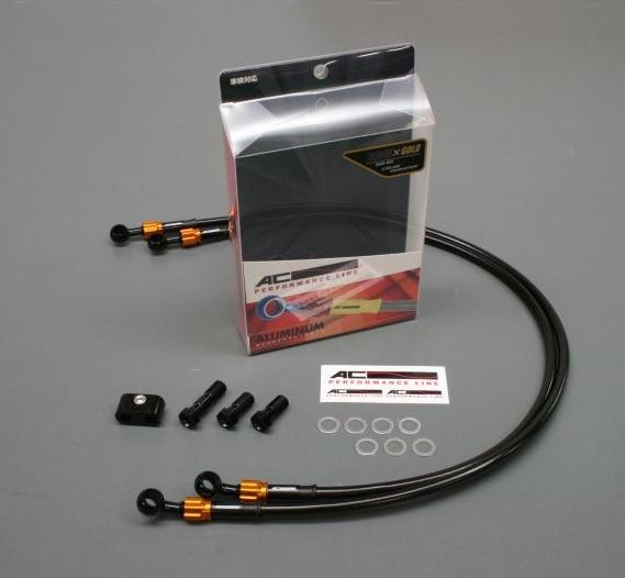 GSR750(ABS不可)11~14年 ボルトオンブレーキホースキット フロント用 Wダイレクト ブラック/ゴールド ブラックホース ACパフォーマンスライン