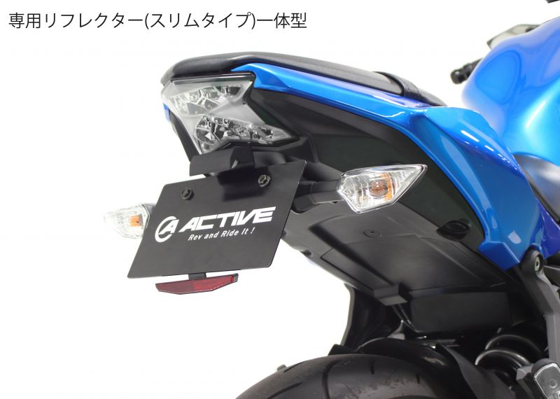 フェンダーレスキット ブラック LEDナンバー灯付 ACTIVE(アクティブ) Z650(ABS)17~19年