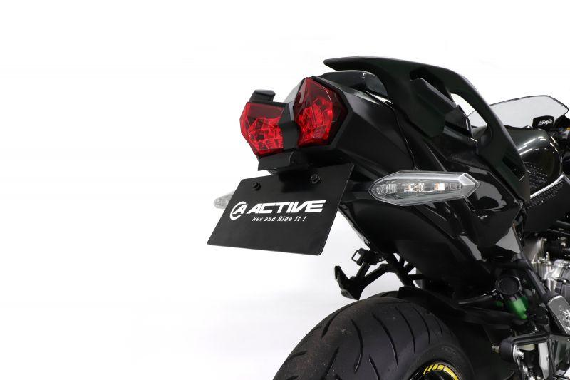 フェンダーレスキット ブラック LEDナンバー灯付 ACTIVE(アクティブ) Ninja H2 SX(18~19年)