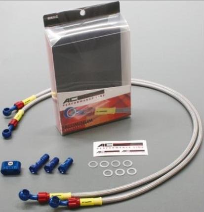 ボルトオンブレーキホースキット フロント用 アルミ ブルー/レッド クリアホース ACパフォーマンスライン MT-07 ABS車14年