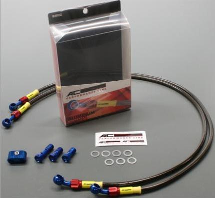 ボルトオンブレーキホースキット フロント用 アルミ ブルー/レッド スモークホース ACパフォーマンスライン MT-07 ABS車14年