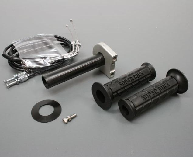 スロットルキット Type3 ホルダーカラーシルバー インナー巻取径Φ32 ワイヤー金具メッキ ACTIVE(アクティブ) CB400SF・SB(14年)