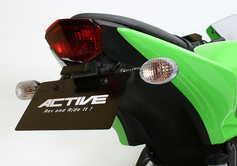フェンダーレスキット ブラック LEDナンバー灯付 ACTIVE(アクティブ) Ninja250R(ニンジャ250R)08~12年