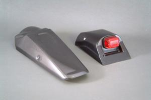 Dトラッカー(D-TRACKER)01~03年 テールフェンダーキット テールランプ付 FRP/白(FW) A-TECH(エーテック)