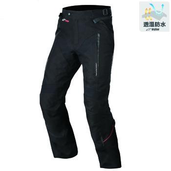 ヨコハマ ドライスター パンツ ブラック Sサイズ アルパインスターズ(alpinestars)