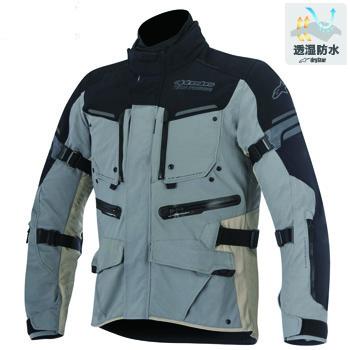 バルパライソ2 ドライスター ジャケット グレー/ブラック/サンド XLサイズ アルパインスターズ(alpinestars)