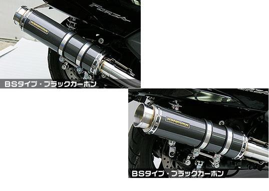 4D9 GGタイプマフラー BSタイプ ブラックカーボン ASAKURA(浅倉商事) マジェスティ250(MAJESTY)
