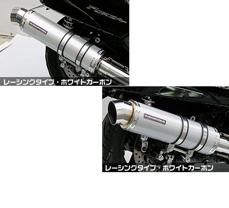 4D9 GGタイプマフラー レーシングタイプ ホワイトカーボン ASAKURA(浅倉商事) マジェスティ250(MAJESTY)