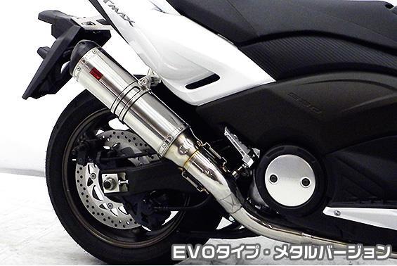 TTRタイプマフラー EVOタイプ メタルバージョン ASAKURA(浅倉商事) TMAX530(SJ12J・SJ091・SJ092)