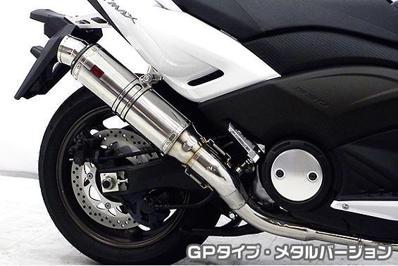 TTRタイプマフラー GPタイプ メタルバージョン ASAKURA(浅倉商事) TMAX530(SJ12J・SJ091・SJ092)