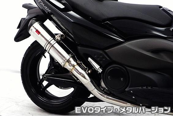 TTRタイプマフラー EVOタイプ メタルバージョン ASAKURA(浅倉商事) TMAX(SJ08J)