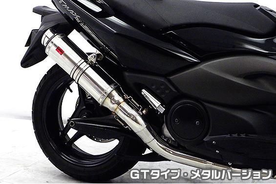 TTRタイプマフラー GTタイプ メタルバージョン ASAKURA(浅倉商事) TMAX(SJ08J)