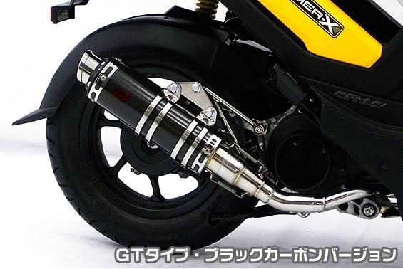 ズーマーX(ZOOMERX) ブラックカーボンバージョン DDRタイプマフラー ASAKURA(浅倉商事) GTタイプ
