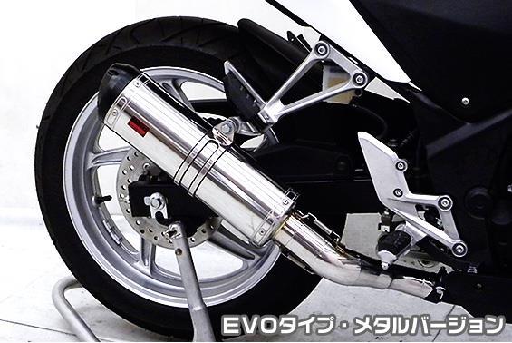 TTRタイプマフラースリップオン EVOタイプ メタルバージョン ASAKURA(浅倉商事) CBR250R(JBK-MC41)11~13年