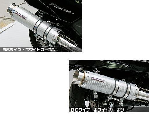 GGタイプマフラー BSタイプ ホワイトカーボン ASAKURA(浅倉商事) ジェンマ(GEMMA)
