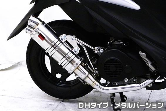 DDRタイプマフラー DHタイプ メタルバージョン ASAKURA(浅倉商事) アドレスV125S(ADDRESS)