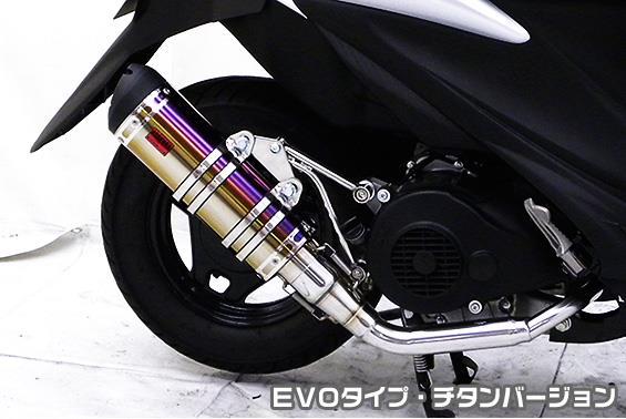 DDRタイプマフラー EVOタイプ チタンバージョン ASAKURA(浅倉商事) アドレスV125S(ADDRESS)