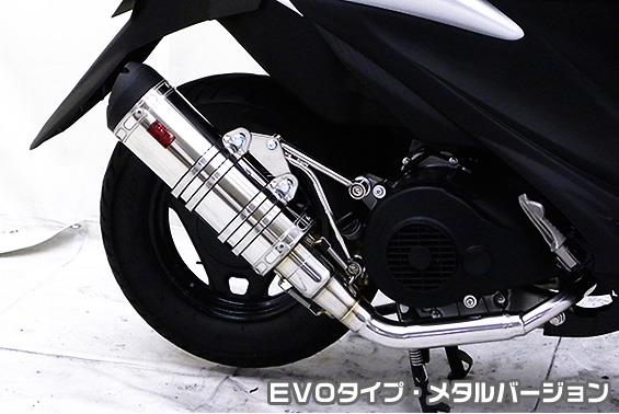 DDRタイプマフラー EVOタイプ メタルバージョン ASAKURA(浅倉商事) アドレスV125S(ADDRESS)