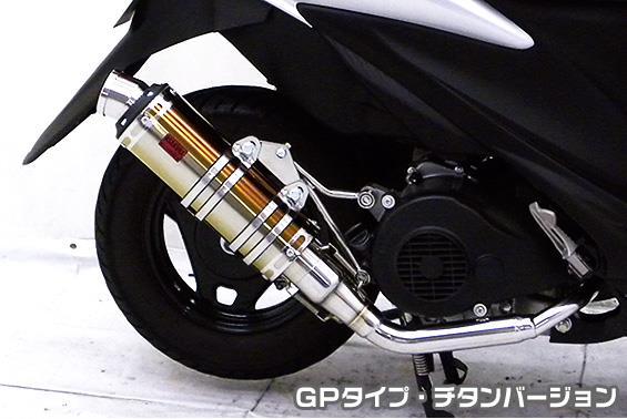 DDRタイプマフラー GPタイプ チタンバージョン ASAKURA(浅倉商事) アドレスV125S(ADDRESS)