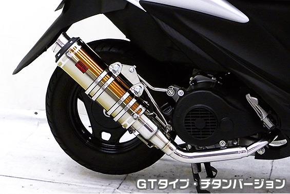 DDRタイプマフラー GTタイプ チタンバージョン ASAKURA(浅倉商事) アドレスV125S(ADDRESS)