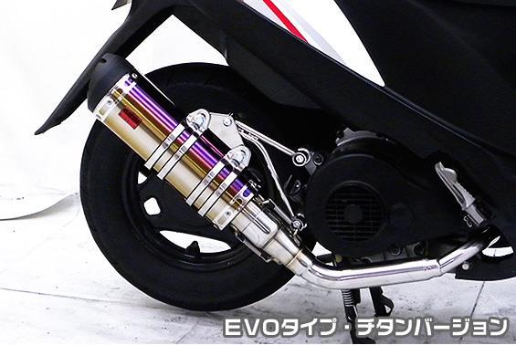 DDRタイプマフラー EVOタイプ チタンバージョン ASAKURA(浅倉商事) アドレスV125(ADDRESS)CF46A