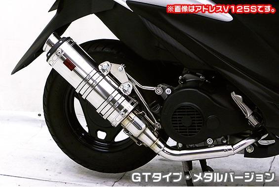 DDRタイプマフラー GTタイプ メタルバージョン ASAKURA(浅倉商事) アドレスV125(ADDRESS)CF46A