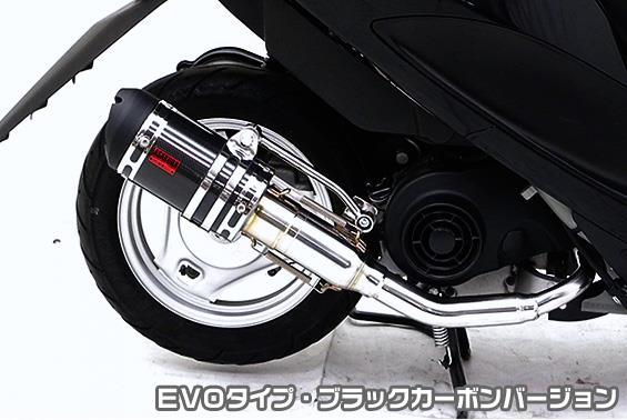 ZZRタイプマフラー EVOタイプ ブラックカーボン ASAKURA(浅倉商事) アドレスV50(O2センサー装着モデル)