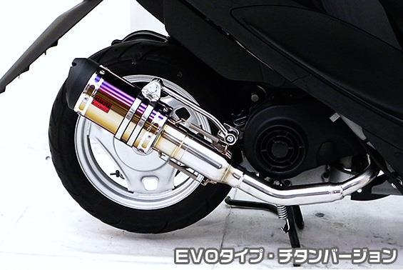 ZZRタイプマフラー EVOタイプ チタンバージョン ASAKURA(浅倉商事) レッツ4・レッツ5(O2センサー装着モデル)
