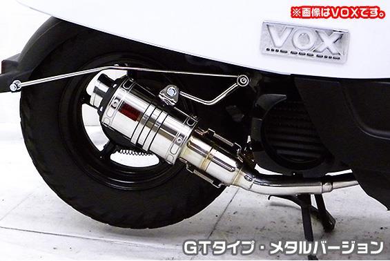 ZZRタイプマフラー GTタイプ メタルバージョン ASAKURA(浅倉商事) アドレスV50(O2センサー無モデル)