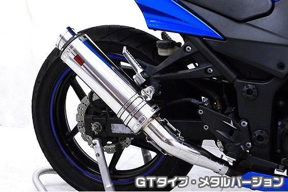 TTRタイプマフラースリップオン GTタイプ メタルバージョン ASAKURA(浅倉商事) Ninja250R(ニンジャ)