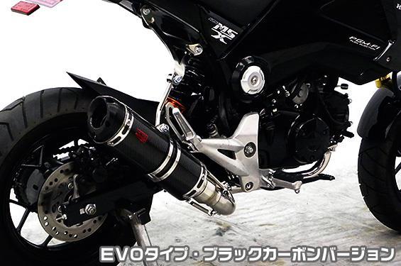 DDRダウンタイプマフラー EVOタイプ ブラックカーボン ASAKURA(浅倉商事) GROM(グロム)JC61(1型)13~15年