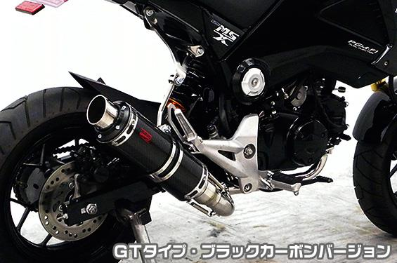 DDRダウンタイプマフラー GTタイプ ブラックカーボン ASAKURA(浅倉商事) GROM(グロム)JC61(1型)13~15年