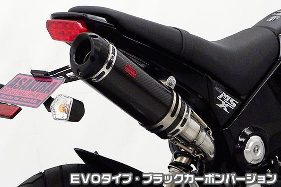 DDRタイプマフラーEVOタイプ ブラックカーボン フルエキゾースト ASAKURA(浅倉商事) GROM(グロム)JC61(1型)13~15年