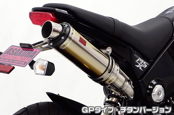 DDRタイプマフラーGPタイプ チタン フルエキゾースト ASAKURA(浅倉商事) GROM(グロム)JC61(1型)13~15年