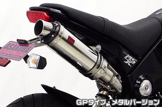 DDRタイプマフラーGPタイプ メタル フルエキゾースト ASAKURA(浅倉商事) GROM(グロム)JC61(1型)13~15年