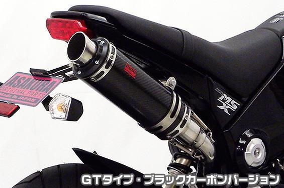 DDRタイプマフラーGTタイプ ブラックカーボン フルエキゾースト ASAKURA(浅倉商事) GROM(グロム)JC61(1型)13~15年
