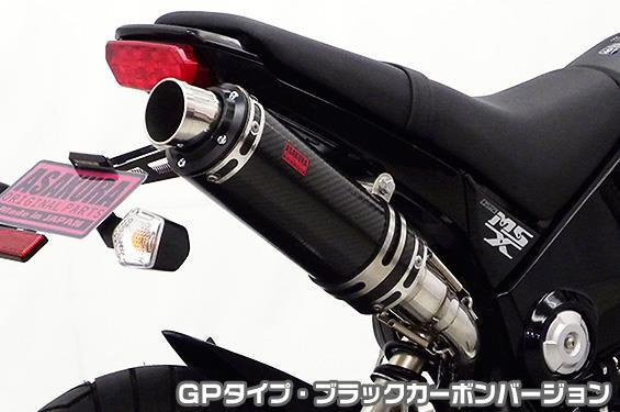 DDRタイプマフラーGPタイプ ブラックカーボン スリップオン ASAKURA(浅倉商事) GROM(グロム)JC61(1型)13~15年