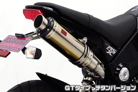 DDRタイプマフラーGTタイプ チタン スリップオン ASAKURA(浅倉商事) GROM(グロム)JC61(1型)13~15年