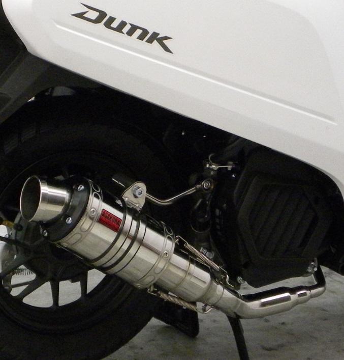 GPタイプ メタルバージョン ASAKURA(浅倉商事) ダンク(Dunk)AF74 ZZRタイプマフラー