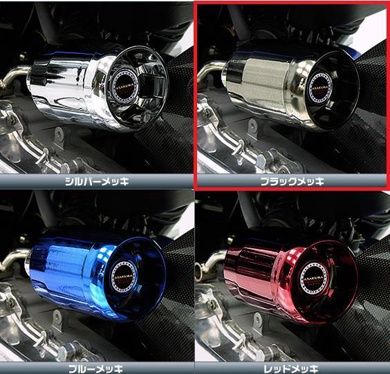 パワーフィルターキット ブラックメッキ ASAKURA(浅倉商事) トリシティ125(TRICITY125)SE82J