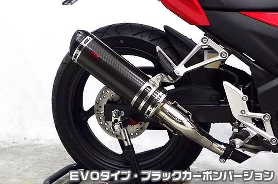 TTRタイプスリップオンマフラー EVOタイプ ブラックカーボンバージョン ASAKURA(浅倉商事) CBR250R(14年~)