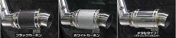 エアクリーナーキット レーシングタイプ メタルタイプ ASAKURA(浅倉商事) PCX150(KF12 初期モデル)