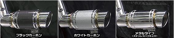 エアクリーナーキット RSタイプ ホワイトカーボン ASAKURA(浅倉商事) PCX150(KF12 eSPエンジンモデル)