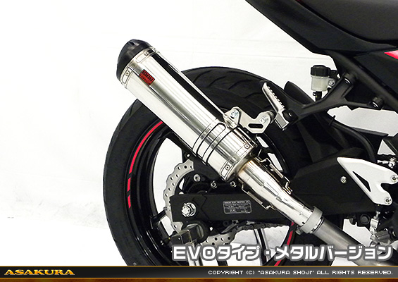 TTRタイプマフラー スリップオン EVOタイプ メタルバージョン ASAKURA(浅倉商事) Ninja250(ニンジャ250)2BK-EX250P