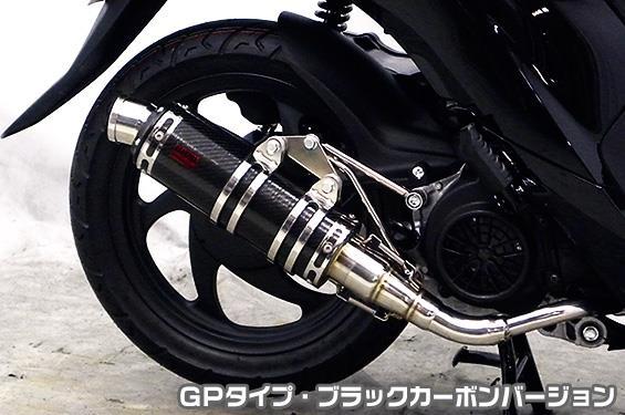 DDRタイプマフラー GPタイプ ブラックカーボンバージョン ASAKURA(浅倉商事) Dio110(ディオ110)EBJ-JF58
