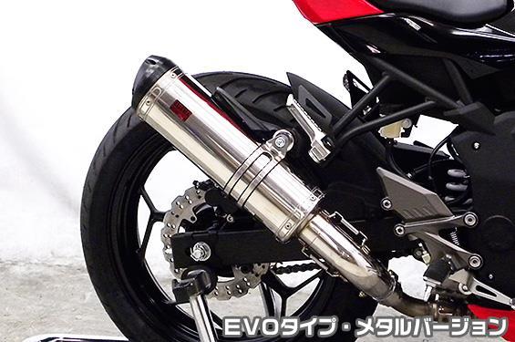 TTRタイプスリップオンマフラー EVOタイプ メタルバージョン ASAKURA(浅倉商事) Ninja250SL(ニンジャ250SL)JBK-BX250A