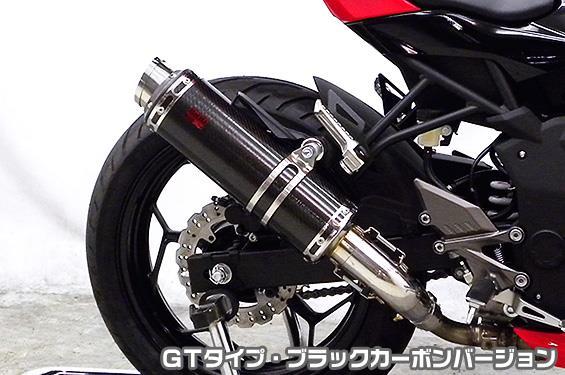 TTRタイプスリップオンマフラー GTタイプ ブラックカーボンバージョン ASAKURA(浅倉商事) Ninja250SL(ニンジャ250SL)JBK-BX250A