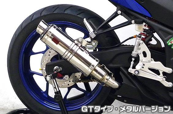 TTRタイプスリップオンマフラー GTタイプ メタルバージョン ヒートガード・ブラック仕上 ASAKURA(浅倉商事) YZF-R25(JBK-RG10J)