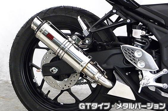 TTRタイプスリップオンマフラー GTタイプ メタルバージョン ヒートガード・ポリッシュ仕上 ASAKURA(浅倉商事) MT-03(EBL-RH07J)