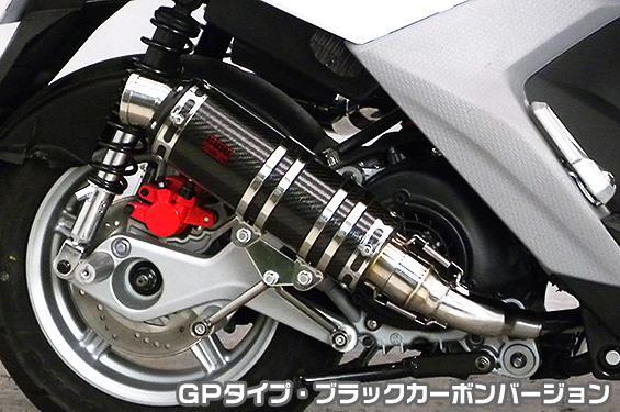 DDRタイプマフラー GPタイプ ブラックカーボンバージョン ASAKURA(浅倉商事) ビーウィズ(BWS125)EBJ-SEA6J